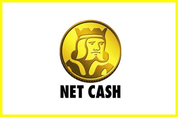 NETCASHの換金方法や利用方法をご紹介