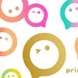 スマホ決済 Pring